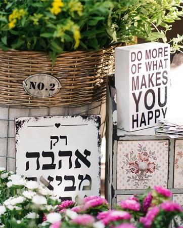 קבלו אותם: חמישה מקומות מושלמים להתחתן בהם
