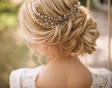 23 על ראש שמחתי, wedding-planning-guide, תמונה157