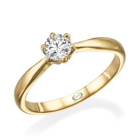 טבעת סוליטייר זהב צהוב קלאסית