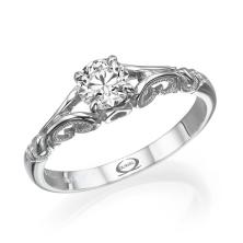 טבעת אירוסין נסיכותית