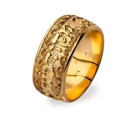 טבעת נישואין הטבעה בעברית
