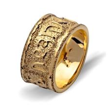 טבעת נישואין עם כיתוב