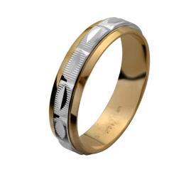 טבעת נישואין ריבועי זהב לבן