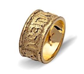 טבעת נישואין לכלה עם הטבעה