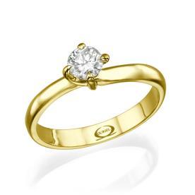 טבעת קלאסית עם שיבוץ יהלום