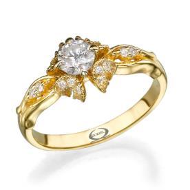 טבעת אירוסין בדוגמת פפיון