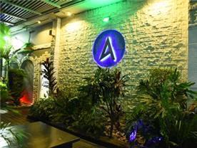 גן ואולם אירועים - ארגו אולם אירועים - Argo
