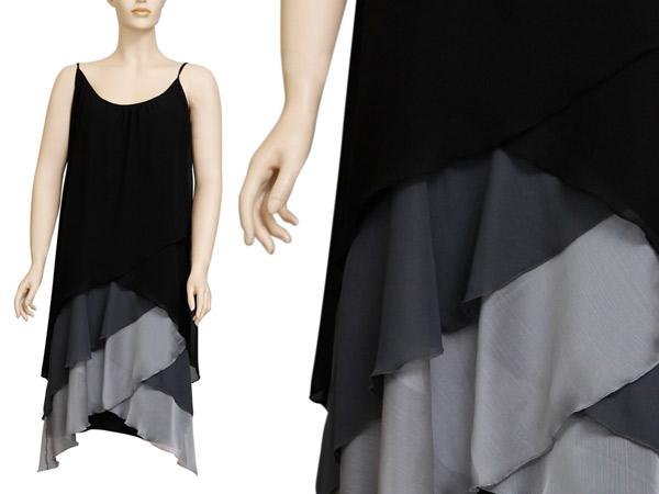 שמלת ערב עדינה באופור ושחור