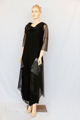 שמלת ערב צנועה צווארון רבידות