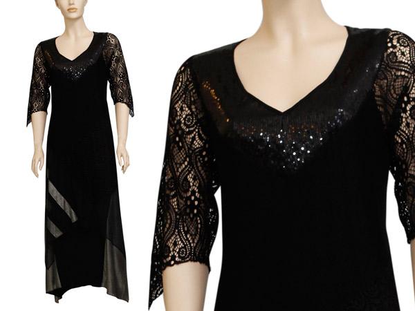 שמלת ערב צנועה עם ליבית פייטים