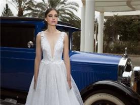 שמלת כלה ושמלת ערב - ביוטי סנטר