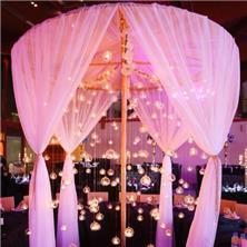 מקומות לחתונה בנתיבות