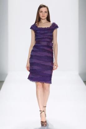 שמלת ערב מיני מדורגת
