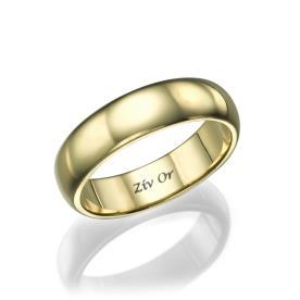 טבעת נישואין עיצוב קלאסי