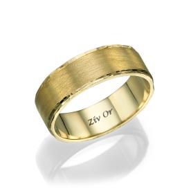 טבעת נישואין עם שוליים מבריקים