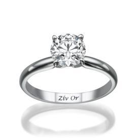 טבעת אירוסין קלאסית מעודנת