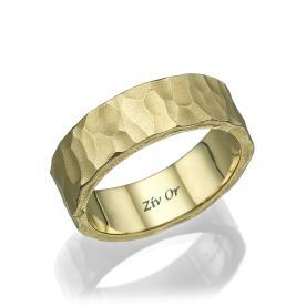 טבעת נישואין רקועה עבה