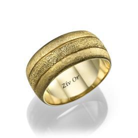 טבעת נישואין מנוצנצת עם חספוס