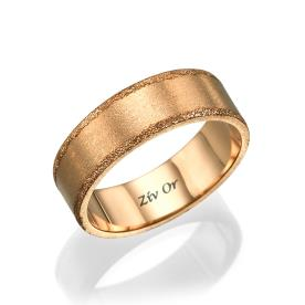 טבעת ייחודית מזהב אדום