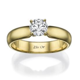 טבעת סוליטייר בעיצוב רחב
