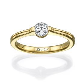 טבעת יהלום בעיצוב מודרני