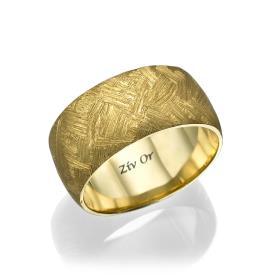 טבעת מיוחדת עם חספוס עדין