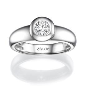 טבעת זהב לבן בעיצוב מודרני