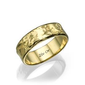 טבעת זהב עדינה בעיצוב ייחודי