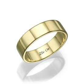 טבעת נישואין קלאסית מזהב צהוב