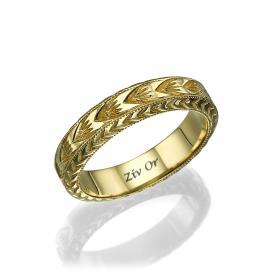 טבעת נישואין זהב צהוב מיוחדת