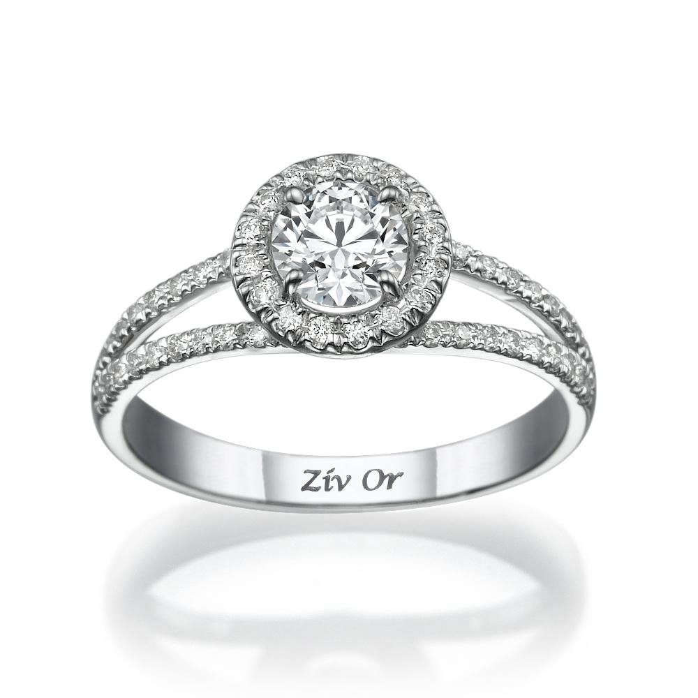 טבעת יהלומים מודרנית לכלה
