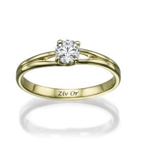 טבעת אירוסין מעודנת לכלה