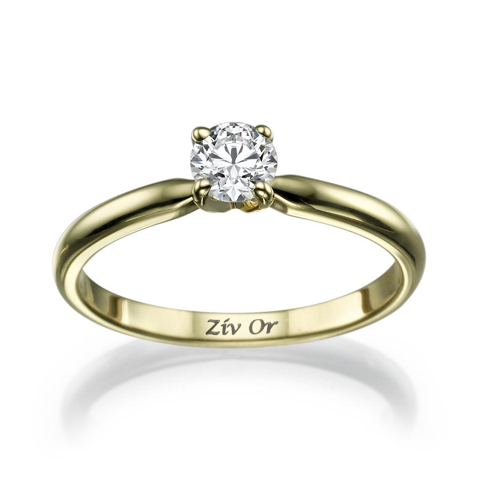 טבעת יהלום בעיצוב קלאסי