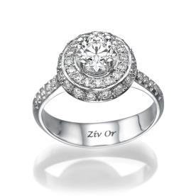 טבעת יהלומים משובצת לכלה