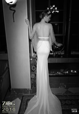 שמלת כלה שני חלקים עם שובל