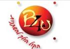 B4U - מוסיקה והפקות