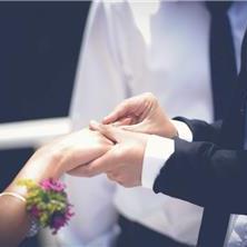 מקום לחתונה