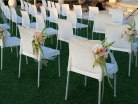 עיצוב אירוע - גלית עיצוב והפקת אירועים
