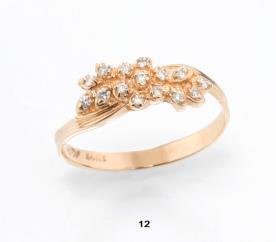 טבעת אירוסין וינטג' פרחונית