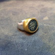 טבעת עם כיתוב