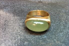 טבעת אירוסין חותם