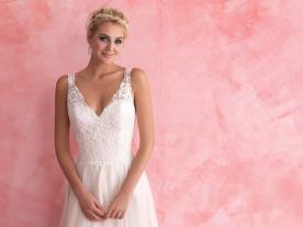 שמלת כלה אמפיר רומנטית מתחרה