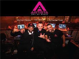 מוזיקה - ארטיסטה ARTISTA החברה למוסיקה