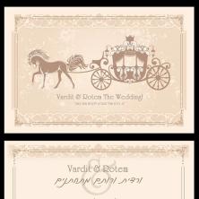 הזמנה בעיצוב מלכותי לחתונה