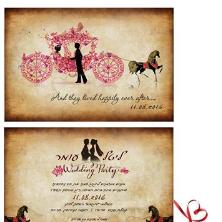 הזמנה עם איור מלכותי לחתונה