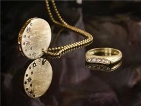 טבעת אירוסין - ליאת גלעד
