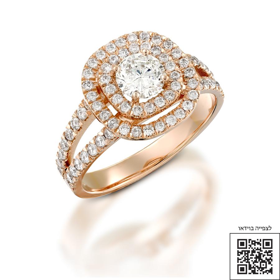 טבעת אירוסין זהב אדום מרובעת