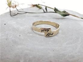 תכשיטים ואקססוריז - Morana custom jewelry