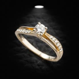 טבעת אירוסין גלית עם יהלום עדין