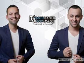 תקליטן - Dj TAMIR KANER & AVIV DAYAN